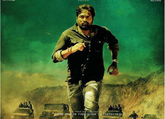Sindhubaadh Day 1 Box Office Report