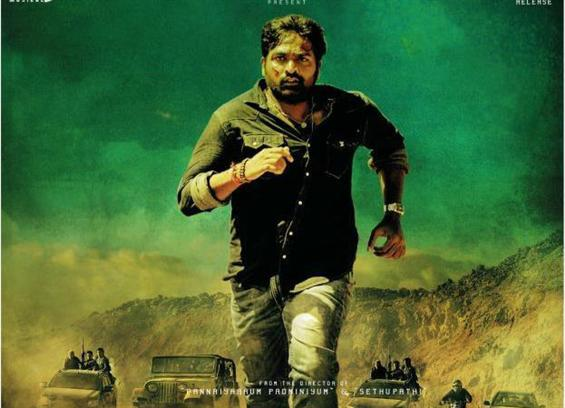 Sindhubaadh Opening Weekend Box Office Report