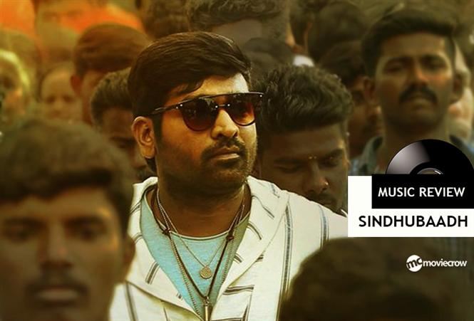 Sindhubaadh Songs - Music Review