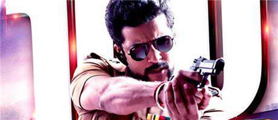 Singam 2 completes 100 days !!