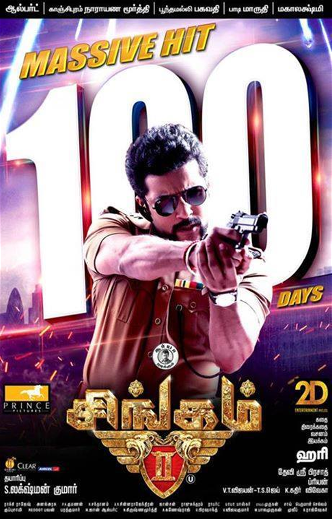 Singam 2 completes 100 days !!