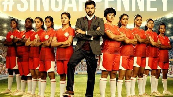 Singappenney song shoot goes on floor in Chennai