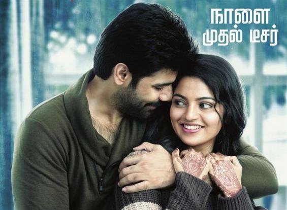 Siva Karthikeyan to unveil Sibiraj's Ranga teaser