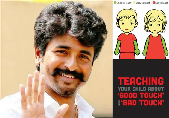 Sivakarthikeyan in Modhi Vilayadu Paapa, his first...