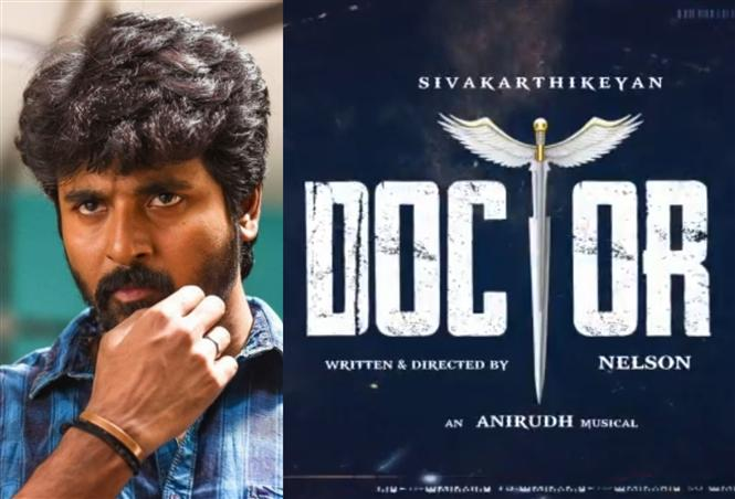 Sivakarthikeyan to play Doctor or No? - Fans Theorize with the Title Look!