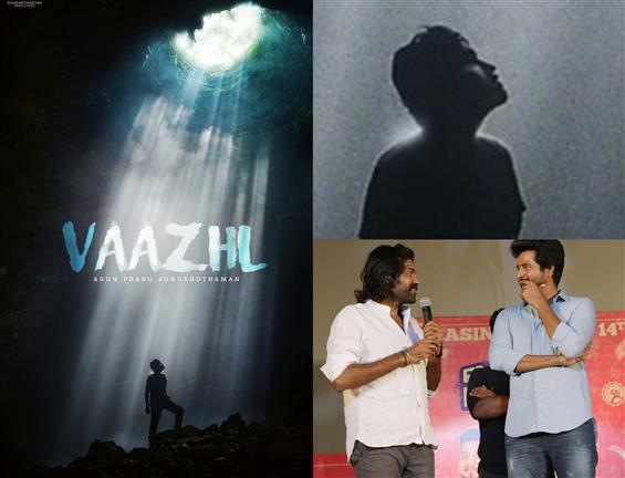 Sivakarthikeyan unveils Vaazh First Look! Is the h...