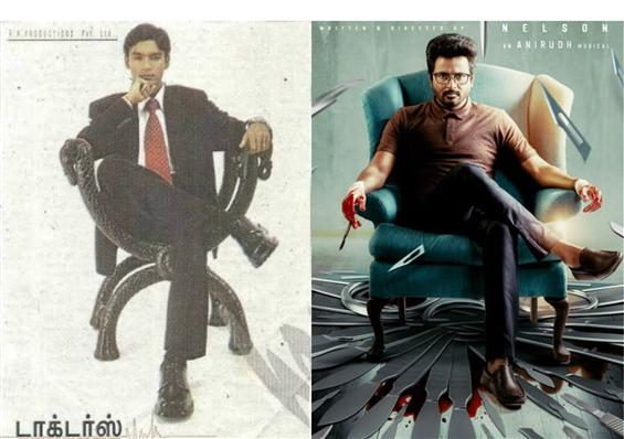 Sivakarthikeyan's Doctor gets compared to Dhanush's Doctors!