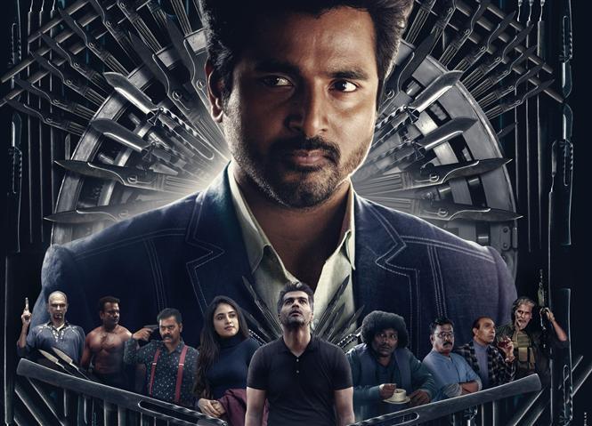 Sivakarthikeyan's Doctor Trailer to premiere on Sun TV!