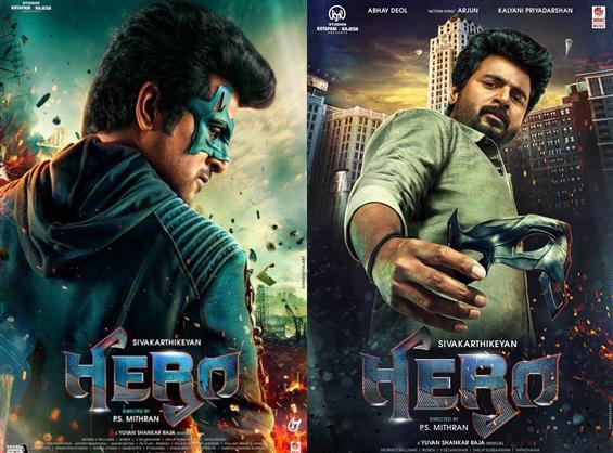 Sivakarthikeyan's Hero Teaser Release Date Is Here...