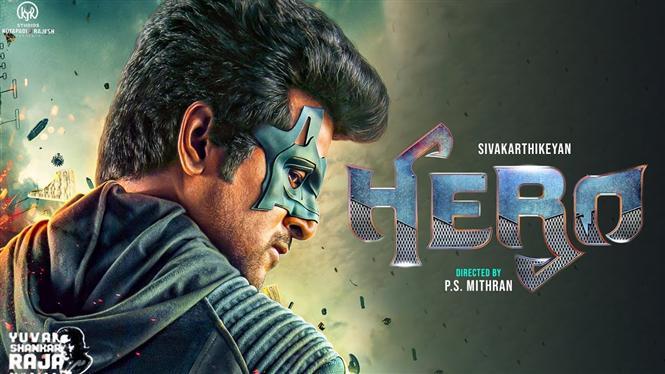 Sivakarthikeyan's Hero Trailer to premiere at Sathyam Cinemas!