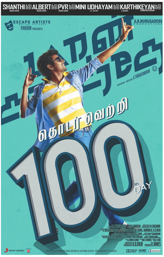 Sivakarthikeyan's Maan Karate completes successful 100 days!!!