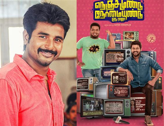 Sivakarthikeyan's second production titled Nenjamundu Nermaiyundu Odu Raja