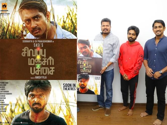 Sivappu Manjal Pachai First Look feat. Siddharth, G.V. Prakash out now!