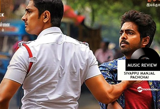 Sivappu Manjal Pachai Songs - Music Review