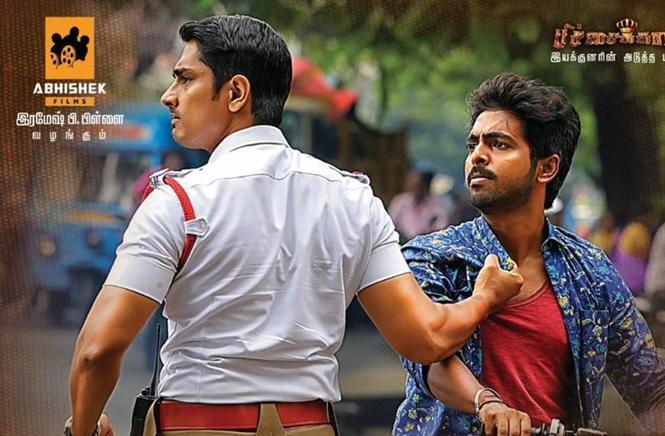 Sivappu Manjal Pachai Teaser release date
