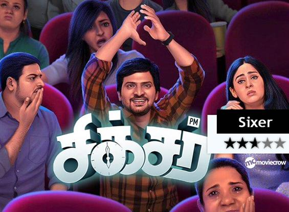 Sixer Tamil Movie Review