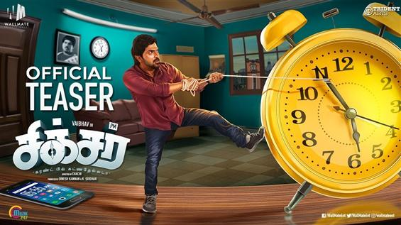 Sixer Teaser: Vaibhav is hilarious in his latest outing!