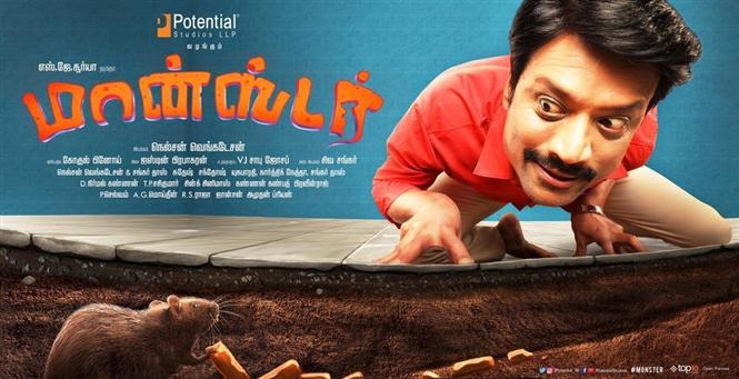 SJ Suryah's Monster First Look feat. Yeli & Puli!