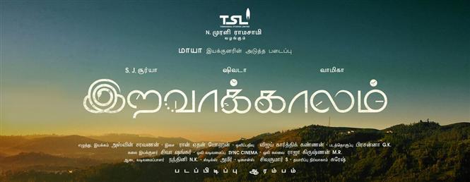 SJ Suryah's next titled Iravaakaalam