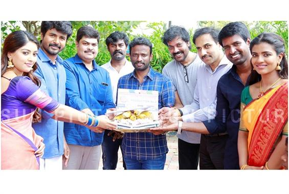 SK 16: First Look of Sivakarthikeyan, Pandiraj Film to be out on this date