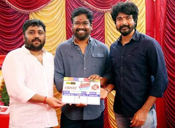 SK13: SivaKarthikeyan - Rajesh film goes on floors today