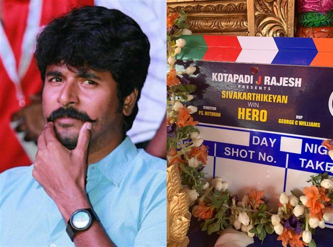 SK15: Sivakarthikeyan's next titled Hero