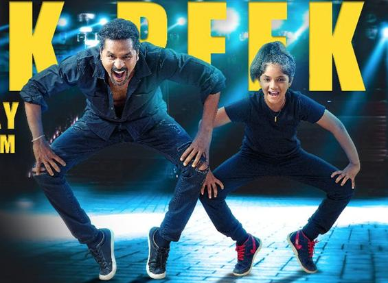 Sneak Peek of Prabhu Deva's Lakshmi
