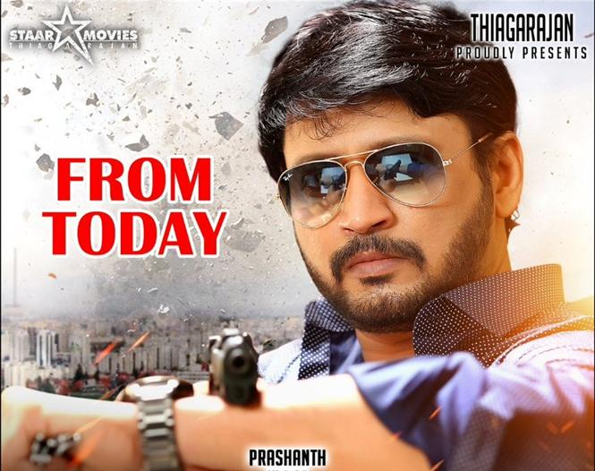Sneak Peek Videos from Prashanth starrer Johnny Tamil Movie