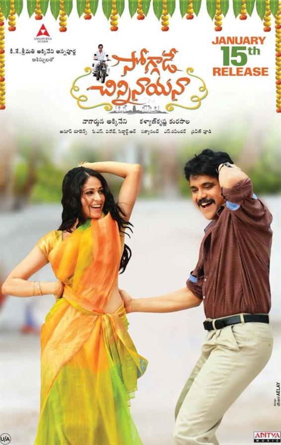 Soggade Chinni Nayana Box Office Report: Steady Collections