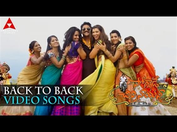 Soggade Chinni Nayana Video Songs