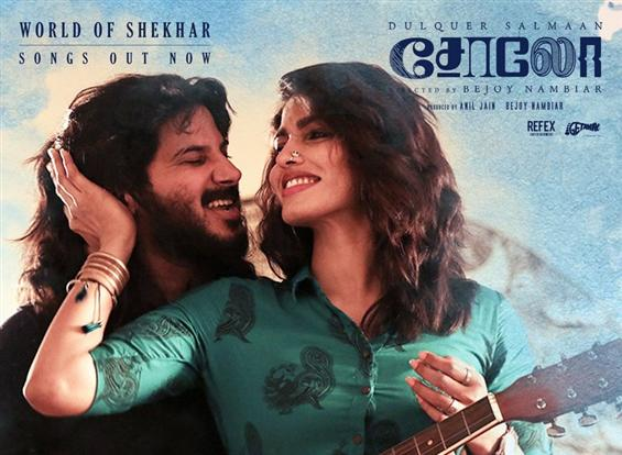 Solo Audio Songs (Tamil)