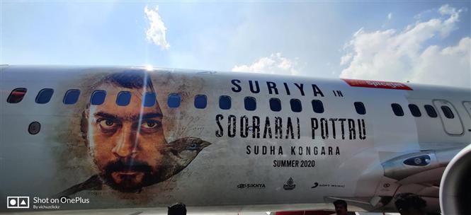 Soorarai Pottru Spice Jet Flight Unveiled!