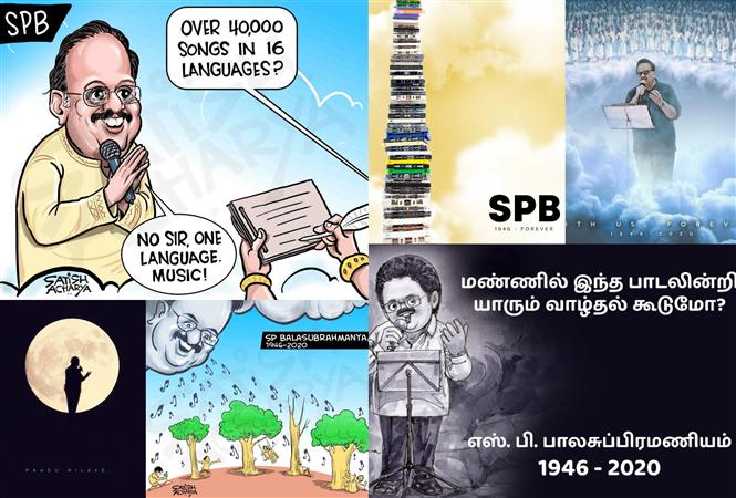SPB Toons - Creators pay tribute to the late playback singer!