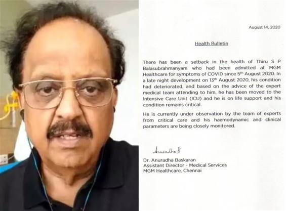 S.P.Balasubrahmanyam critical from COVID-19! Singe...