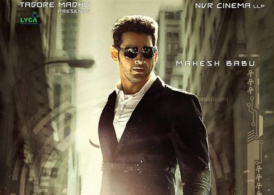 Spyder (Tamil) Audio Songs