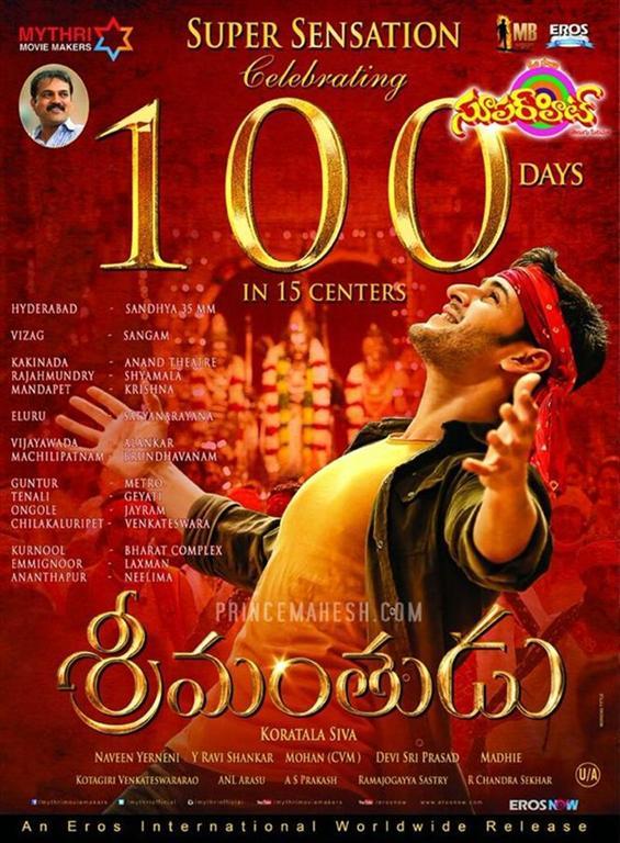 Srimanthudu completes 100 days