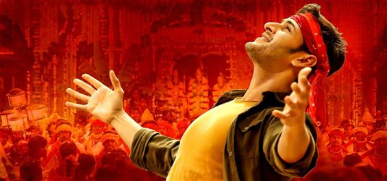 Srimanthudu Review - A crowd pleasing entertainer
