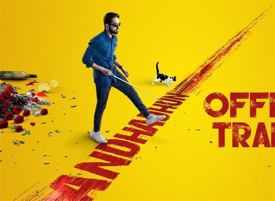 Sriram Ragavan's AndhaDhun Trailer is highly intriguing and brilliant