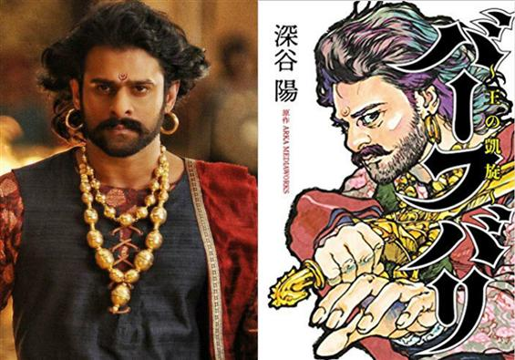 S.S. Rajamouli gives first glimpse of Baahubali's Manga Adaptation