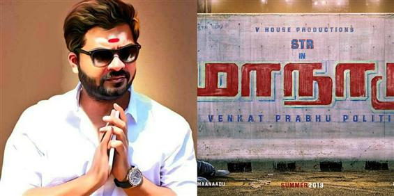STR's Maanaadu to start rolling from October