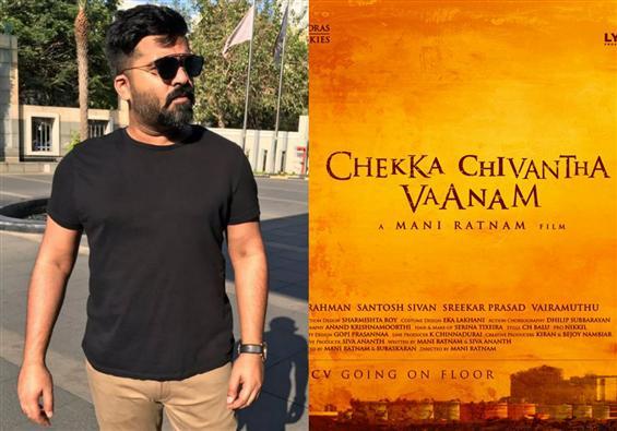 STR's refreshing changeover for Chekka Chivantha V...