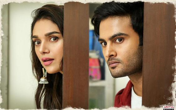 Sudheer Babu, Aditi Rao Hydari starrer Sammohanam Trailer