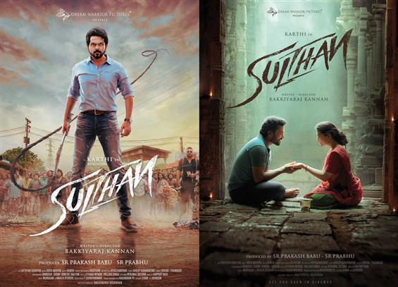 Sulthan Teaser Release Date Announced!