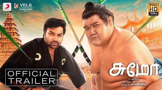 Sumo Trailer