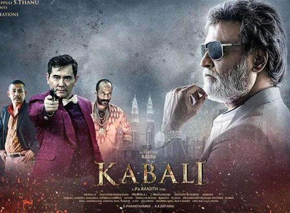 Sun TV bags Rajinikanth starrer Kabali