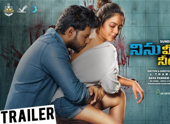 Sundeep Kishan's Ninu Veedani Needanu Nene Trailer