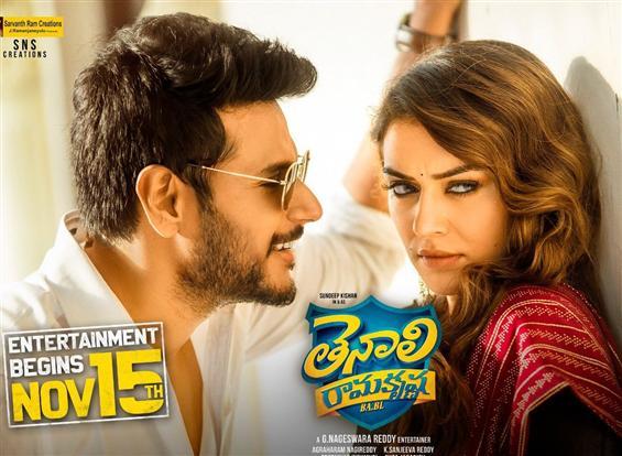 Sundeep Kishan's Tenali Ramakrishna BA BL Trailer ...