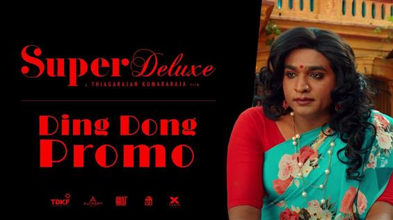 Super Deluxe: Ding Song Promo Video feat. Vijay Se...