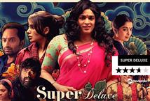 Super Deluxe Review - One of a kind movie that encompasses so many things that it leaves your mind boggling! Image
