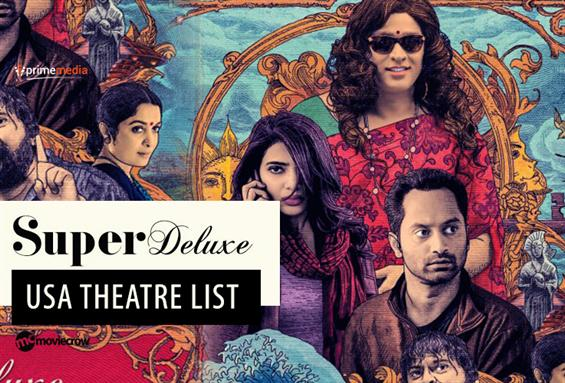 Super Deluxe USA theater list